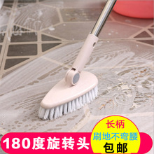 Home Furnishing supplies bathroom appliances daily necessities and practical creative household things practical Sundry Goods