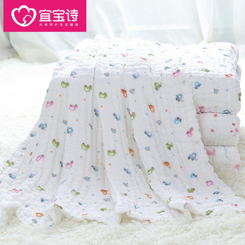 2条装婴儿浴巾纯棉柔软吸水纱布被子新生儿毛巾被冬宝宝儿童盖毯