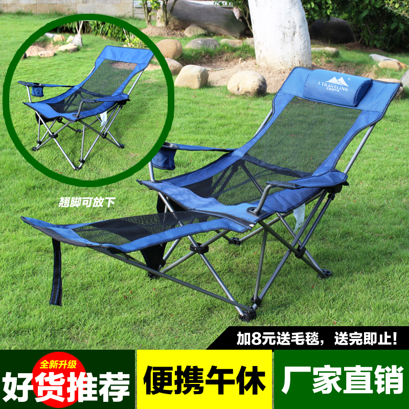 Awesome 34 23 Outdoor Folding Chair Reclining Chair Portable Theyellowbook Wood Chair Design Ideas Theyellowbookinfo