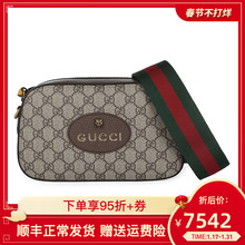 Gucci / Gucci 2019 new camera bag Gucci women's One Shoulder Messenger Bag Red and green ribbon 476466