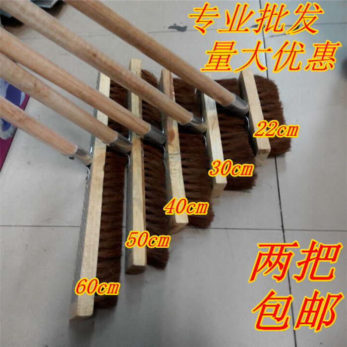 Купить Кисти / Щётки в Китае, в интернет магазине таобао на русском языке