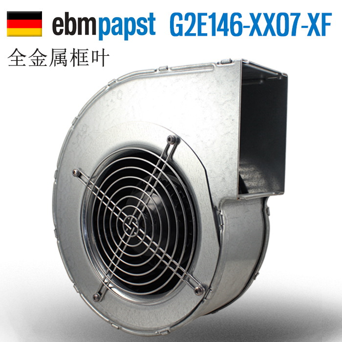 G2E146-XX07-XF genuine ebmpapst, AC230V, 0.62A frequency conversion fan, turbo blower