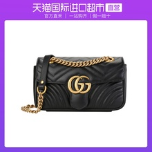 Gucci Gucci women's double g Mini Marmont QUILTED CHAIN Gucci Shoulder Messenger Bag
