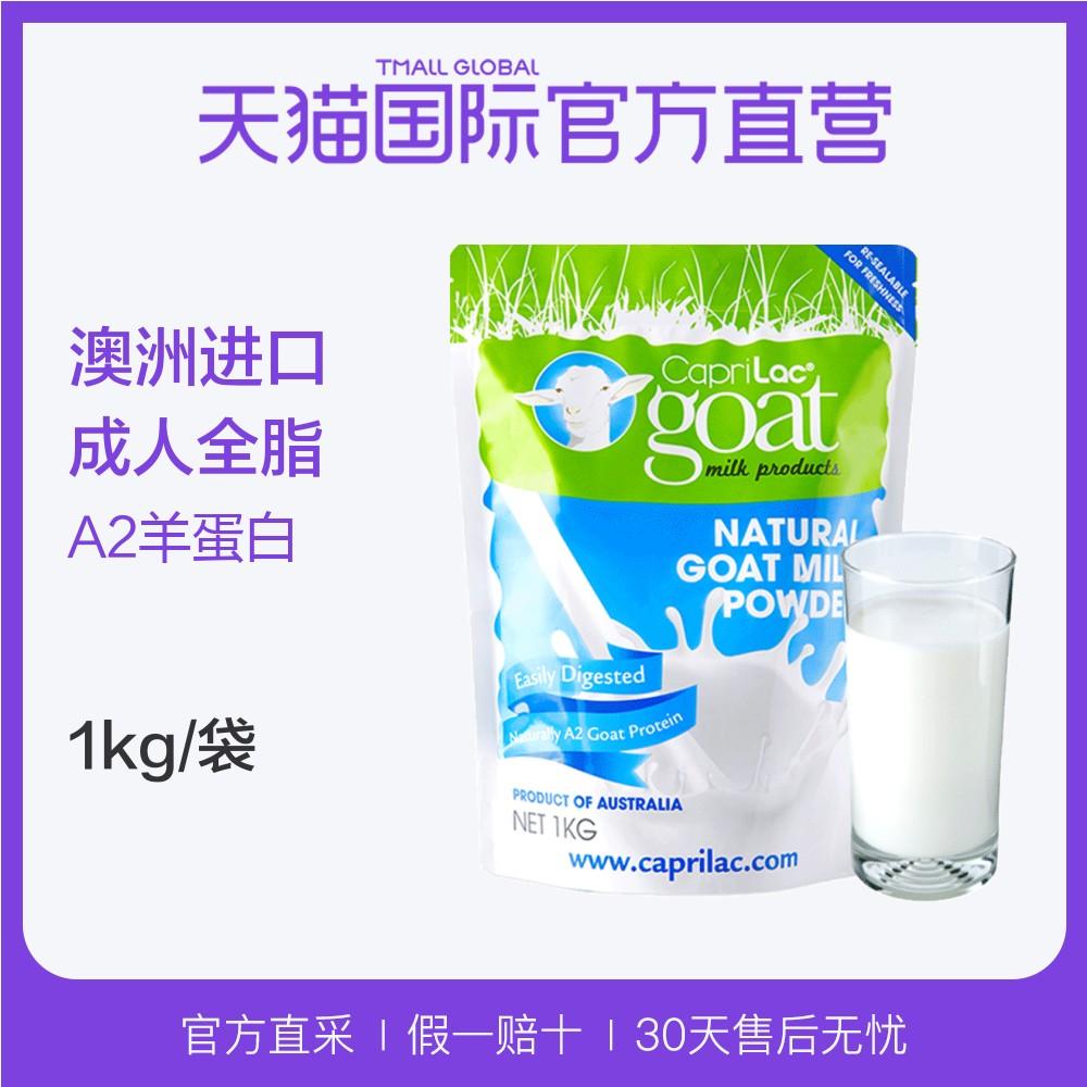Купить Взрослый молоко в Китае, в интернет магазине таобао на русском языке