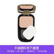 Direct MaxFactor MaxFactor 10g powder through sliding makeup Concealer