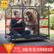 The dog cage L large dogs M medium sized golden Kazakhstan Shiqi Satsuma Alaska Labrador bold dog cage