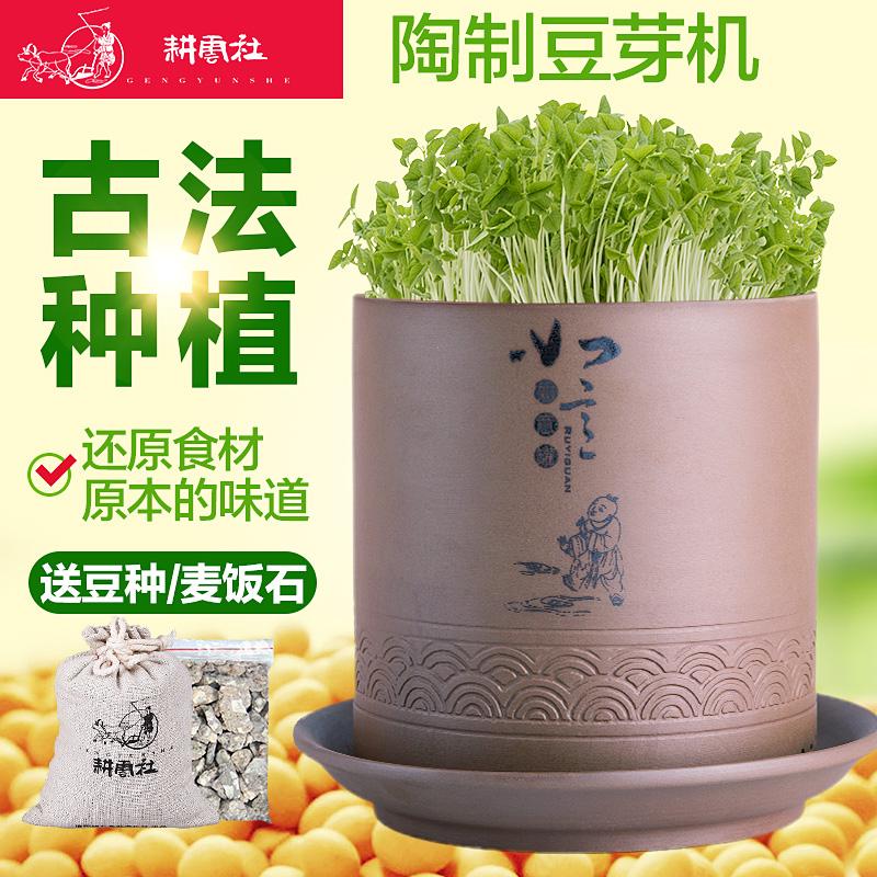 Купить из Китая Аппарат для проращивания бобовых через интернет магазин internetvitrina.ru - посредник таобао на русском языке