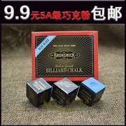 Hot chocolate powder cue billiards snooker eight American black powder dry oil gun powder Qiao Qiao.