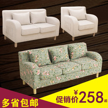Simple modern sofa double three large-sized apartment living room furniture bedroom leisure sofa chair