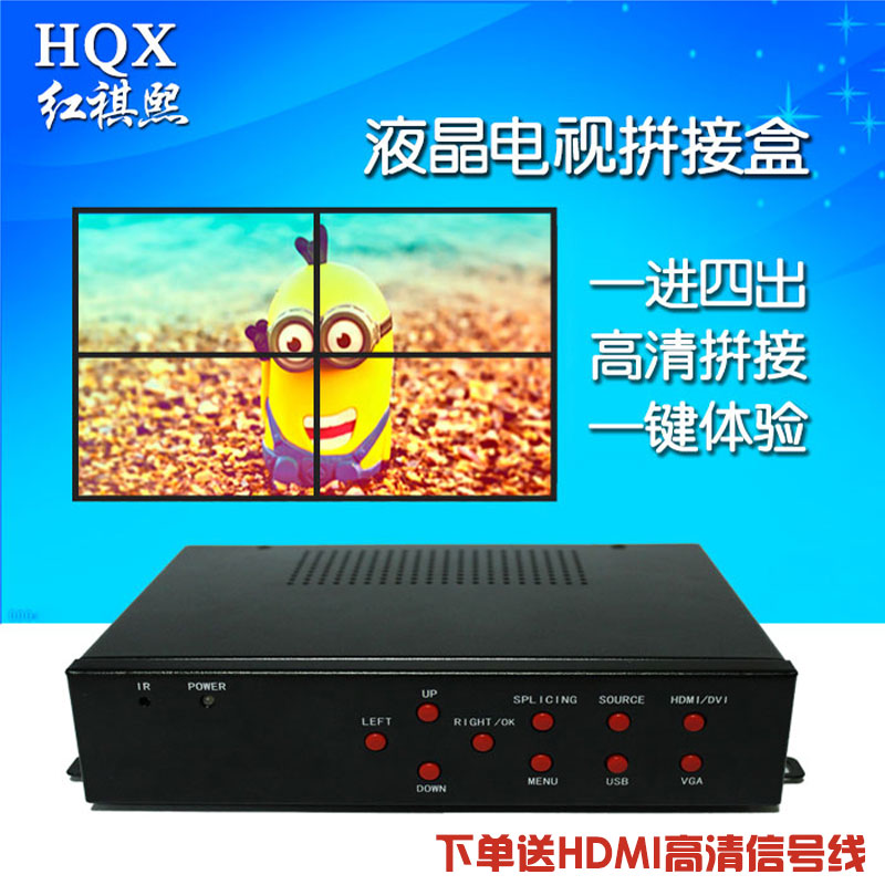 cheap Purchase china agnet Red Dragonfly HD TV Mosaic Box 4