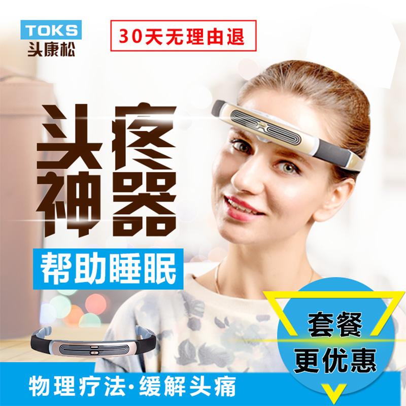 Купить из Китая Массажеры для головы через интернет магазин internetvitrina.ru - посредник таобао на русском языке