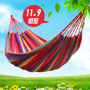 Canvas hammock, outdoor single double double thickening, anti roll swing, indoor dormitory, dormitory, students, children hanging chair