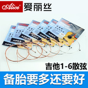 Alice, a guitar string guitar strings of a guitar string 6 beginners 1 General guitar strings