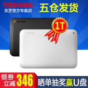 Five warehouse delivery Toshiba mobile hard disk 1t speed USB3.0 new black 1TB n3208c