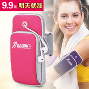 Sports arm bag running, men and women fitness wrist bag, apple 6plus, HUAWEI OPPO, millet mobile phone arm bag