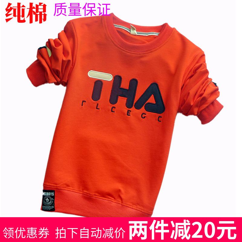 Купить Свитера / Толстовки  в Китае, в интернет магазине таобао на русском языке