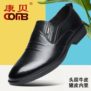 Cambern Shoes business attire men's leather shoes head leather casual leather shoes male leather round wig foot shoes male
