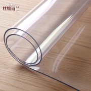 PVC tablecloth waterproof oil soft glass plastic tablecloth transparent table mat disposable coffee table mat transparent pad