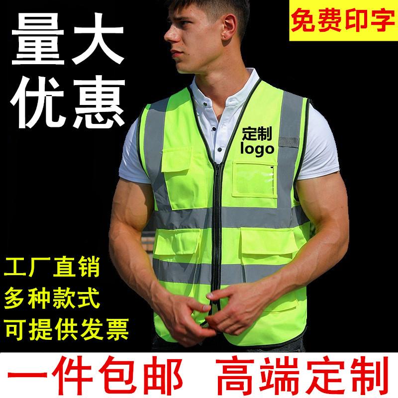 Купить Спецодежда / Предметы защиты в Китае, в интернет магазине таобао на русском языке