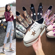 Platform shoes leisure shoes with British female stars lace white leather shoes muffin bottom increased in autumn