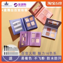 The wooden eye shadow disc love letter box, portable small dish make-up, waterproof 16 color flash powder, pearl light matte wood Portuguese female.