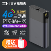 ZMI purple 4G portable router MF885 straight card portable WiFi Mobile Unicom Telecom full Netcom MiFi