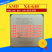 AMD Athlon II X4 CPU 3.0G AM3 640 quad core Athlon 938 pin pieces of insurance for one year