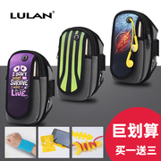 Running mobile phone arm bag, apple 6S, HUAWEI arm set, men and women 6plus wrist, general arm bag, with sports arm bag