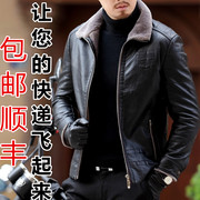 The 30 year old middle-aged male winter fur 40 Haining leather and velvet jacket jacket 50 thickening