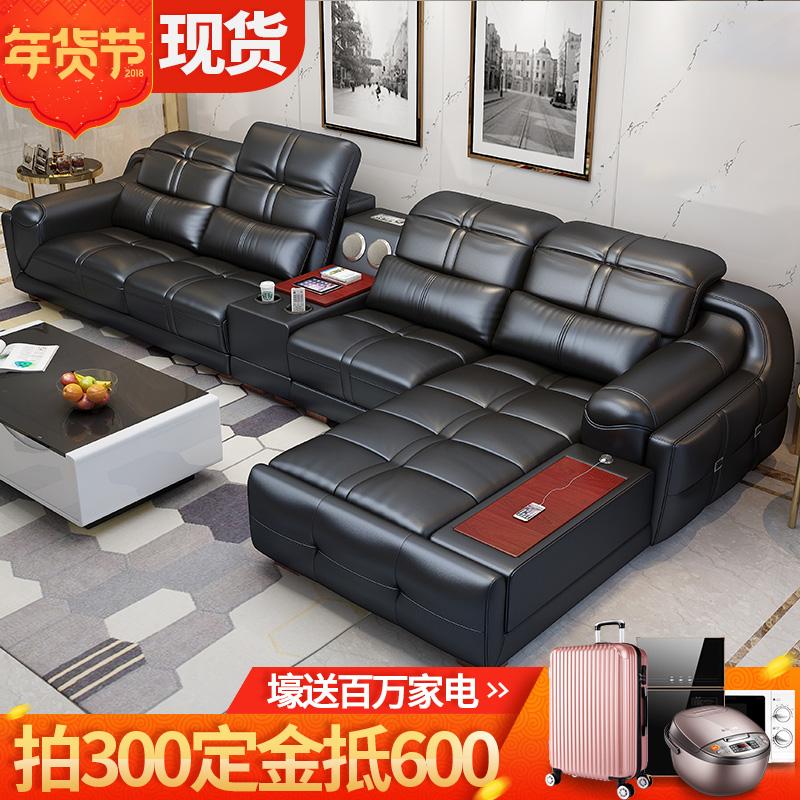 头层牛皮真皮沙发现代简约大小户型客厅整装家具进口中厚皮沙发