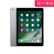 Package 2017 new Apple IPad WLAN 32G 128G 9.7 inch Tablet PC A9 chip
