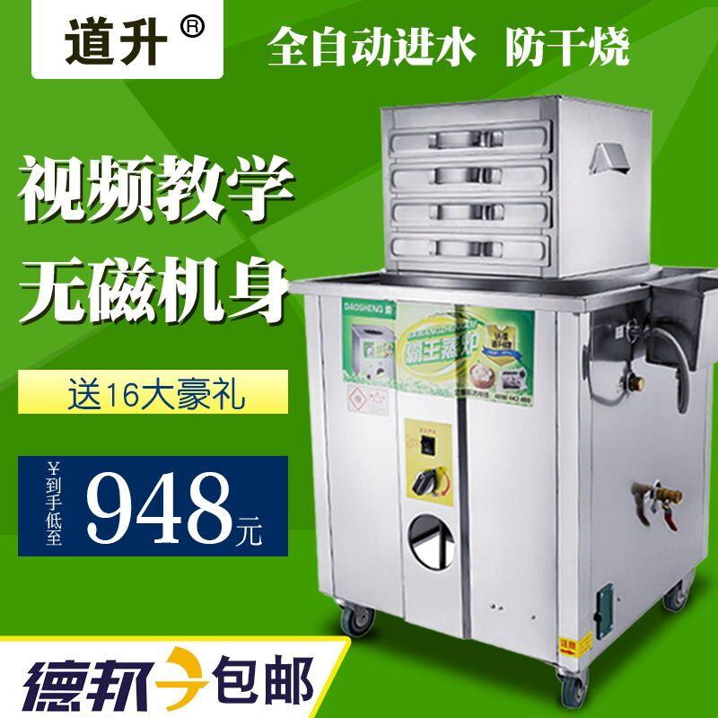 Купить Пищевое оборудование для производства в Китае, в интернет магазине таобао на русском языке