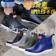 The summer male Korean low boots boots waterproof shoes men boots slip short barrel washing shoes shoes for fishing
