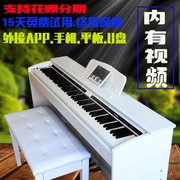Intelligent high sound quality electric piano, 88 keys heavy hammer, multifunctional baking paint, three steps, children, adult vertical digital specialization