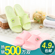 Slippers, summer home, indoor bathroom, non slip bath, soft bottom, home plastic, lovely home, cool slippers, lovers