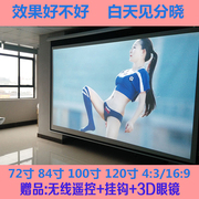 HD projection screen 100 inch 120 inch 4: 3/16: 9 remote control electric curtain wall hanging screen projector screen