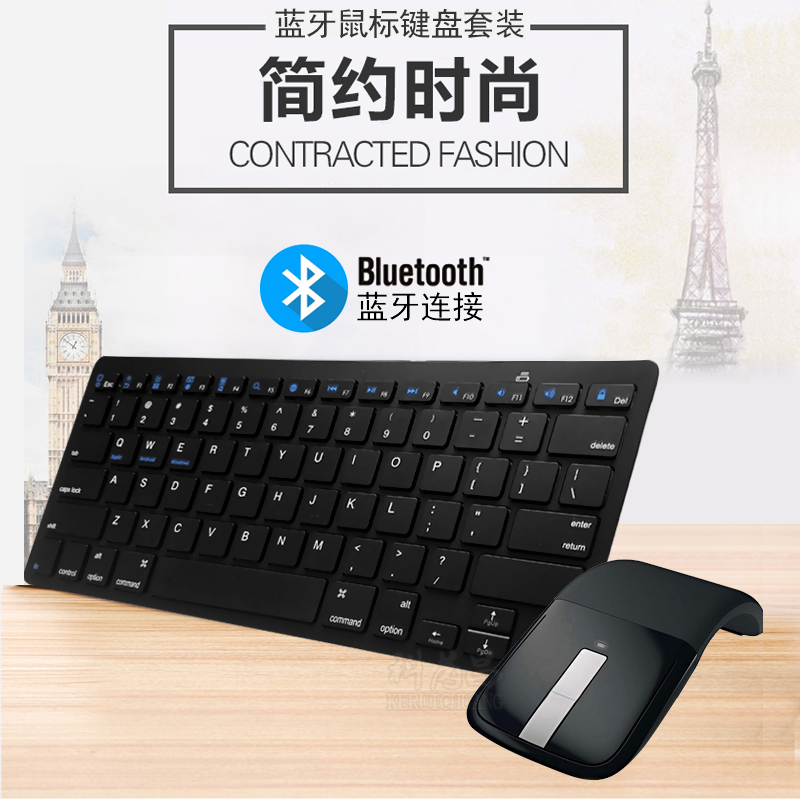 79f766662ed Simple and fashionable wireless Bluetooth mouse keyboard set Microsoft  Apple notebook Bluetooth mouse and keyboard set