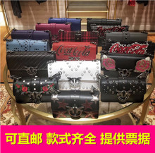 Purchasing genuine 2017 new PINKO bag bag retro small swallow Bacchus Chain Bag Shoulder Messenger Bag