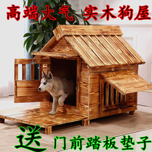 Dog House Outdoor Waterproof Dog House Doghouse Outdoor Rainproof Warm Pet Dog Winter Dog House Outdoor