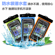 Cool cool 6 cool1 s1 s2 touch screen under the General mobile phone waterproof bag of hot spring water away rain jacket