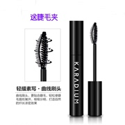 KARADIUM Mascara Waterproof fiber long curly thick stretch not long lasting anti skin dye