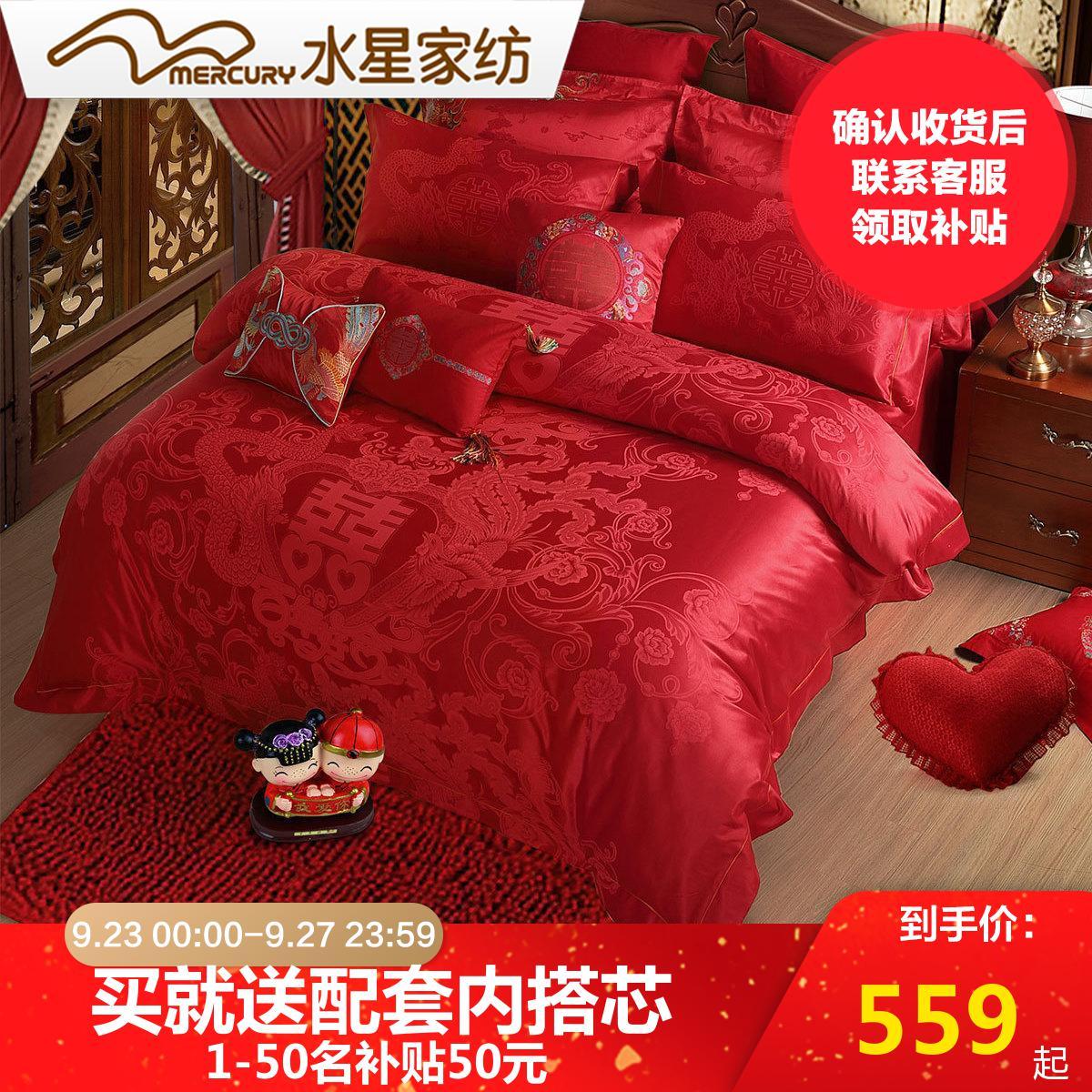 Купить Постельные комплекты  в Китае, в интернет магазине таобао на русском языке