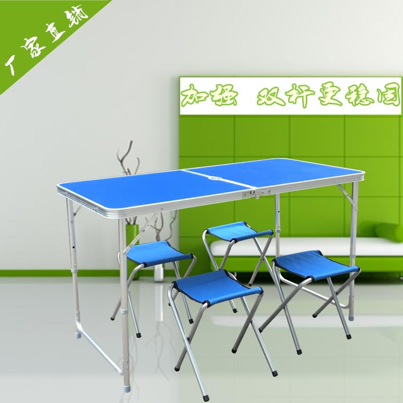 户外折叠桌便携式铝合金折叠桌椅摆摊折叠桌子简易宣传地摊野餐桌