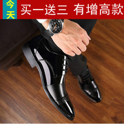 The new summer dress business men's leather shoes casual shoes black shoes for men. A British youth