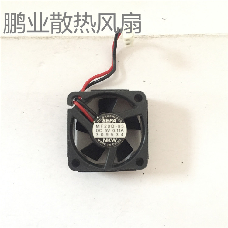 Japan SEPA 2CM 2010 5V 0.11A super micro cooling fan MF20D-05, very quiet