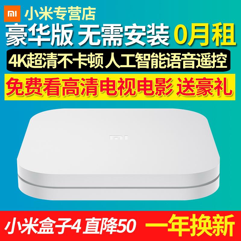 Купить Проигрыватели с жестким диском в Китае, в интернет магазине таобао на русском языке