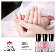 Miss Candy health refers to the color nail polish suit non-toxic peelable tearing lasting with color Manicure 7ml*3