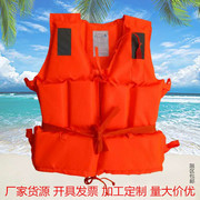 High quality Oxford adult children swimming life jacket flood drifting boat with thick work jacket