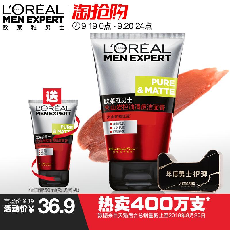 Купить из Китая Средства по уходу за кожей через интернет магазин internetvitrina.ru - посредник таобао на русском языке