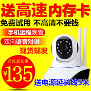 Wireless camera WiFi mobile phone remote network camera smart home rotation HD night vision monitor